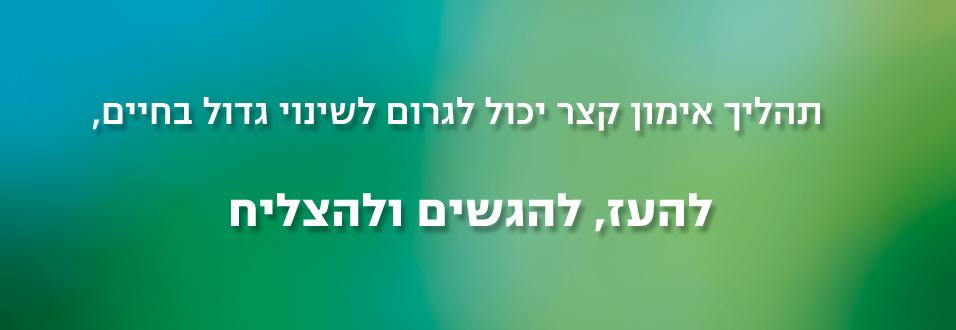 banner31